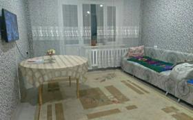 3-комнатная квартира, 63 м², 6/6 этаж, улица Беркимбаева 98 — Ауэзова за 9.5 млн 〒 в Экибастузе