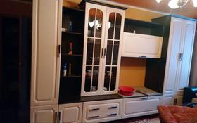 3-комнатная квартира, 60 м², 2/5 этаж помесячно, Назарбаева 34 за 130 000 〒 в Усть-Каменогорске