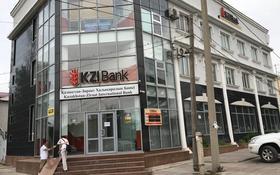 Офис площадью 300 м², Аскарово 38 за 500 000 〒 в Шымкенте