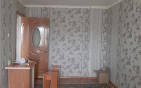 2-комнатная квартира, 49 м², 5/5 этаж, Шугыла 2 за 6 млн 〒 в