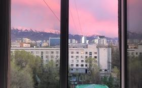 2 комнаты, 15 м², Панфилова 138 — Шевченко за 40 000 〒 в Алматы, Медеуский р-н