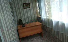 3-комнатная квартира, 60 м², 1/9 этаж помесячно, мкр Юго-Восток, Карбышева 14 за 100 000 〒 в Караганде, Казыбек би р-н
