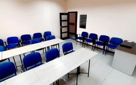 Офис площадью 30 м², 15-й мкр 24/1 за 2 300 〒 в Актау, 15-й мкр