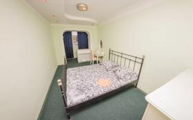 3-комнатная квартира, 60 м², 2/5 этаж посуточно, Ахременко 4 за 12 000 〒 в Петропавловске