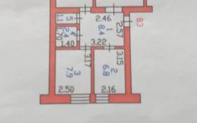 3-комнатная квартира, 58 м², 3/5 этаж, Партизанская улица 44 за 20.5 млн 〒 в Петропавловске