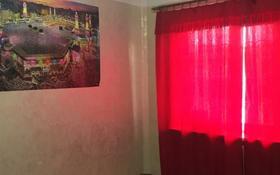 3-комнатная квартира, 70 м², 1/2 этаж, Абылай хана 288 за 8.5 млн 〒 в Талдыкоргане