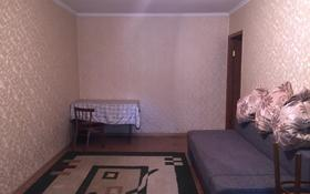 2-комнатная квартира, 43 м², 4/4 этаж, мкр №9, Шаляпина — Берегового за 14.3 млн 〒 в Алматы, Ауэзовский р-н