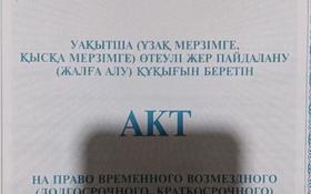 3-комнатный дом, 63 м², 15 сот., мкр Ожет, Токатаева 23а — Новая за 18.5 млн 〒 в Алматы, Алатауский р-н