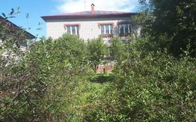 5-комнатный дом, 386 м², 17 сот., Герцена — Дулатова за 150 млн 〒 в Семее