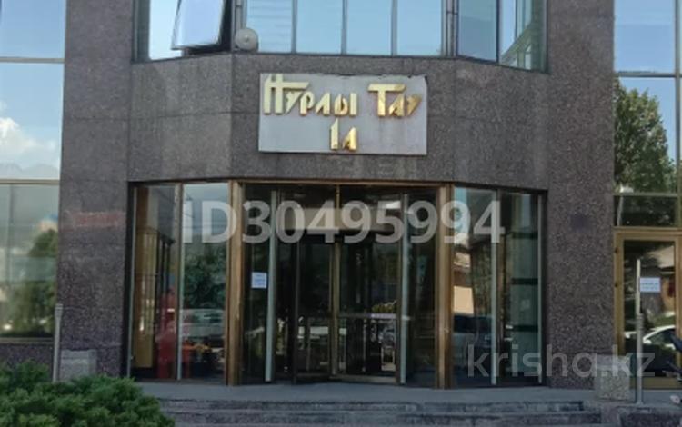 Офис площадью 270 м², Желтоксан за 3 800 〒 в Алматы, Бостандыкский р-н