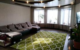 5-комнатный дом, 266 м², 10 сот., улица Момышулы 53 за 45 млн 〒 в Усть-Каменогорске