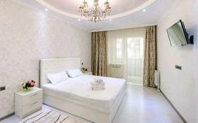 2-комнатная квартира, 75 м², 12/18 этаж посуточно, Навои 208 — Рыскулбекова за 15 000 〒 в Алматы
