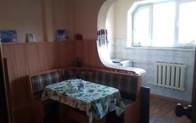 1-комнатная квартира, 40 м², 4/5 этаж, мкр Аксай-3А за 17.3 млн 〒 в Алматы, Ауэзовский р-н