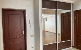3-комнатная квартира, 95 м², 3/9 этаж, Студенческий 190Б — Крупская за 44 млн 〒 в Атырау