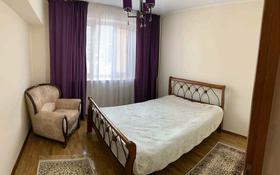 1-комнатная квартира, 35 м² посуточно, Авангард-4 18 за 7 000 〒 в Атырау, Авангард-4