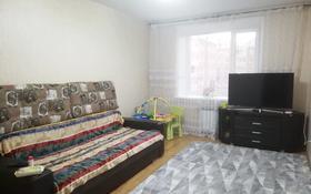 2-комнатная квартира, 65.6 м², 3/5 этаж, проспект Нурсултана Назарбаева 225 за 20.5 млн 〒 в Костанае