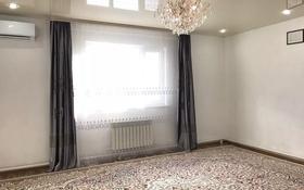 5-комнатный дом, 140 м², 5 сот., Зачаганск мкр балауса за 15 млн 〒 в Уральске
