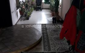 7-комнатный дом, 480 м², 14 сот., Демьяна Бедного за 85 млн 〒 в Таразе