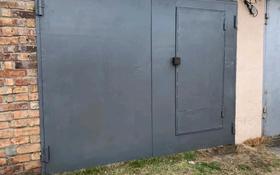 гараж на КСК за 700 000 〒 в Костанае
