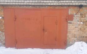 Помещение площадью 25.2 м², Краснофлотская улица — Абая за 3 млн 〒 в Усть-Каменогорске