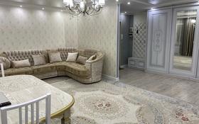 5-комнатная квартира, 110 м², 7/10 этаж помесячно, Майры 43 за 250 000 〒 в Павлодаре