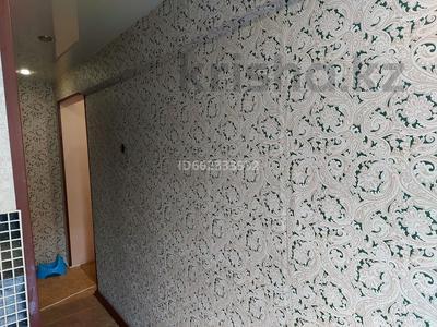 2-комнатная квартира, 44.5 м², 1/5 этаж, улица Мичурина 1 за 4 млн 〒 в Риддере — фото 10