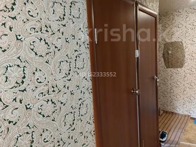 2-комнатная квартира, 44.5 м², 1/5 этаж, улица Мичурина 1 за 4 млн 〒 в Риддере — фото 11