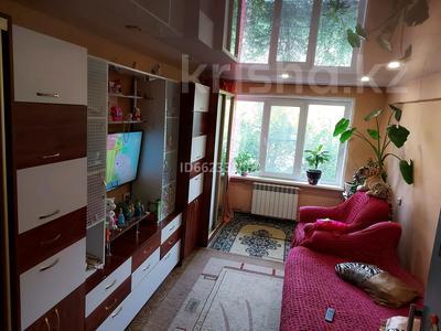 2-комнатная квартира, 44.5 м², 1/5 этаж, улица Мичурина 1 за 4 млн 〒 в Риддере — фото 12