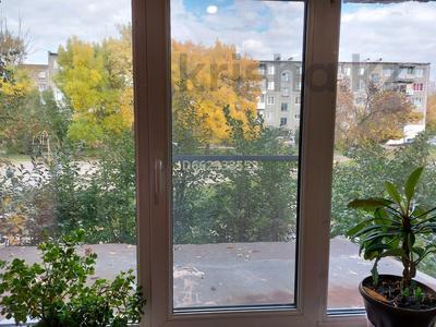 2-комнатная квартира, 44.5 м², 1/5 этаж, улица Мичурина 1 за 4 млн 〒 в Риддере — фото 13