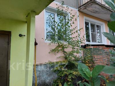 2-комнатная квартира, 44.5 м², 1/5 этаж, улица Мичурина 1 за 4 млн 〒 в Риддере — фото 2