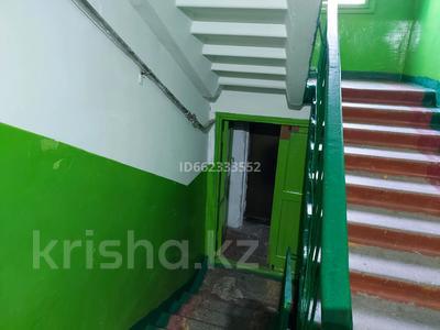 2-комнатная квартира, 44.5 м², 1/5 этаж, улица Мичурина 1 за 4 млн 〒 в Риддере — фото 3