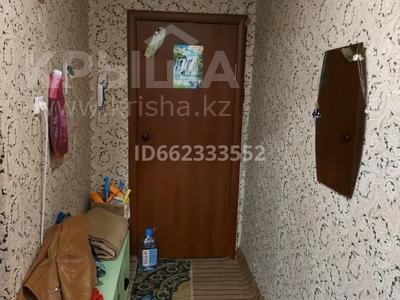 2-комнатная квартира, 44.5 м², 1/5 этаж, улица Мичурина 1 за 4 млн 〒 в Риддере — фото 5