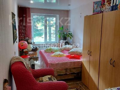 2-комнатная квартира, 44.5 м², 1/5 этаж, улица Мичурина 1 за 4 млн 〒 в Риддере — фото 8