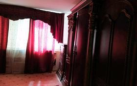 6-комнатный дом помесячно, 320 м², 10 сот., Арыстан батыр — Тайманова за 170 000 〒 в Актобе