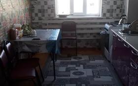 5-комнатный дом, 182 м², 10 сот., 158 18 — Айтуар би за 25 млн 〒 в Туркестане