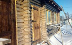 3-комнатный дом, 67 м², 6 сот., Орман 558а за 12.5 млн 〒 в Петропавловске