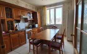 4-комнатная квартира, 107 м², 2/16 этаж, Кюйши Дины за 35.5 млн 〒 в Нур-Султане (Астана)