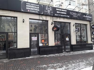 Магазин площадью 45 м², Кабанбай Батыра 122 — Желтоксан за 250 000 〒 в Алматы, Алмалинский р-н
