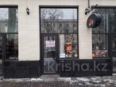 Магазин площадью 45 м², Кабанбай Батыра 122 — Желтоксан за 250 000 〒 в Алматы, Алмалинский р-н — фото 2