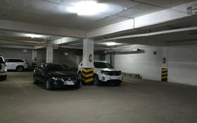 Парковочное место ЖК АВАНГАРД за 20 000 〒 в Нур-Султане (Астана), Сарыарка р-н