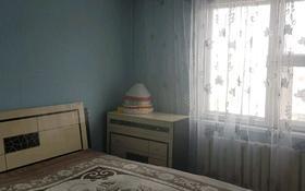 4-комнатная квартира, 98 м², 5/5 этаж, Микрорайон Восточный 25 за 16.5 млн 〒 в Талдыкоргане