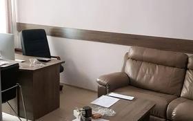Помещение площадью 140 м², Жанибека Тархана 17 — Жубанова за 4 500 〒 в Нур-Султане (Астана), р-н Байконур