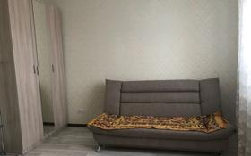 1-комнатная квартира, 44 м² помесячно, Ахмета Байтурсынова 53 — А-92 за 85 000 〒 в Нур-Султане (Астана), Алматы р-н