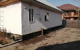 4-комнатный дом, 98.1 м², 8 сот., мкр Акжар 5 за 37 млн 〒 в Алматы, Наурызбайский р-н