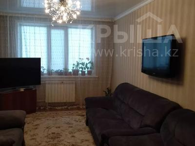 3-комнатная квартира, 76.2 м², 5/12 этаж, проспект Назарбаева за 13.8 млн 〒 в Павлодаре — фото 4