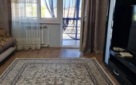 2-комнатная квартира, 67 м², 4/10 этаж, Жибек Жолы 3 за 25.3 млн 〒 в Усть-Каменогорске