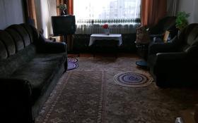 3-комнатный дом, 58.6 м², 1.8 сот., мкр Рахат, Музбалак 6 — Аскарова за 15 млн 〒 в Алматы, Наурызбайский р-н