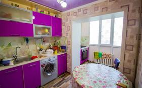 3-комнатная квартира, 68 м², 3/5 этаж, Жулдыз за 15.7 млн 〒 в Талдыкоргане