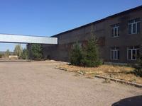 Завод 1.93 га