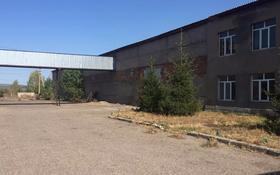 Завод 1.93 га, Объездное шоссе 5 за 110 млн 〒 в Усть-Каменогорске